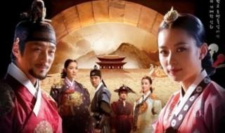 韓国ドラマ「同伊(トンイ)」の画像