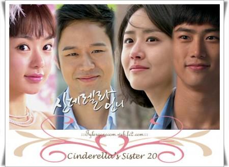 韓国ドラマ「シンデレラのお姉さん」の画像
