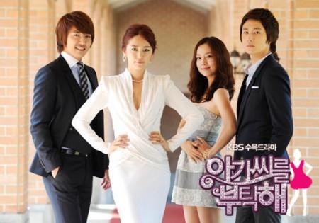 韓国ドラマ「お嬢さまをお願い!」の画像