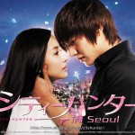 韓国ドラマ「シティーハンターin Seou」lの画像